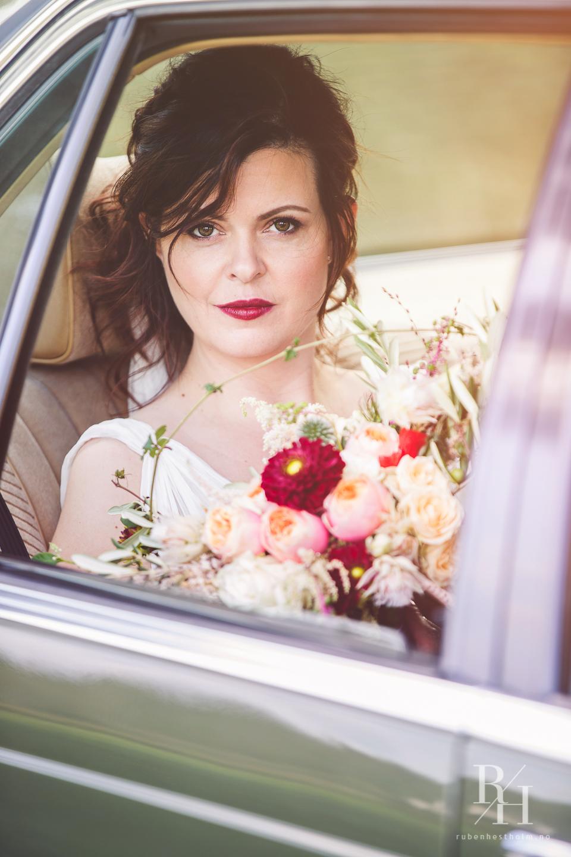 Bryllupsfotografering | Brudeportrett